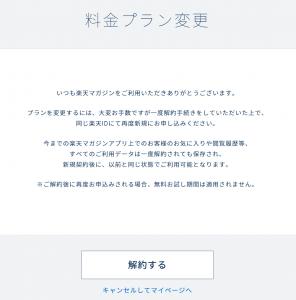 SnapCrab_NoName_2016-8-9_20-21-39_No-00.png