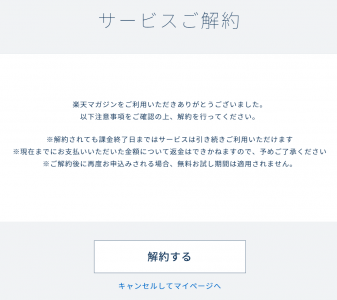 SnapCrab_NoName_2016-8-9_20-21-56_No-00.png