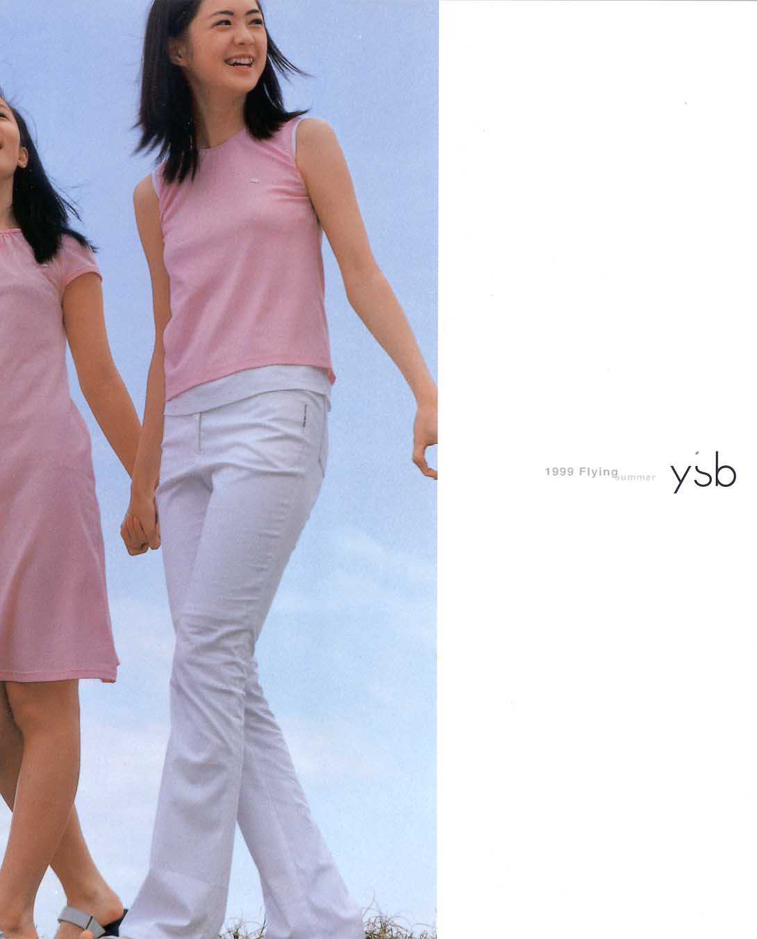 ysb-1