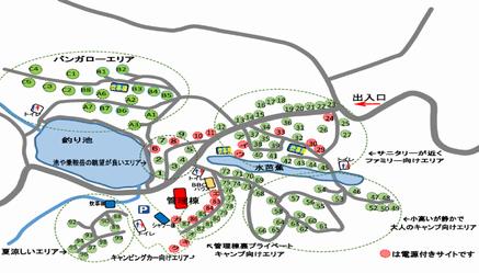 takasomegazou21.png