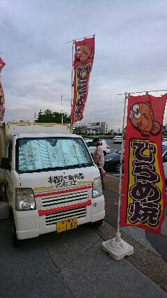 201610110017409a4.jpg