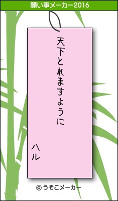 IMG_3448[2]