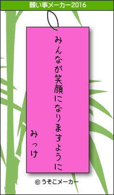 IMG_3449[1]