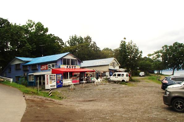 支笏湖15