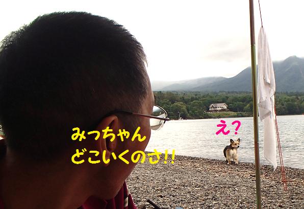支笏湖17