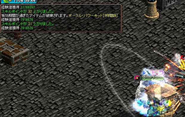 0908-pawaki1.png