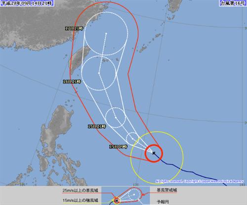 2016年台風16号