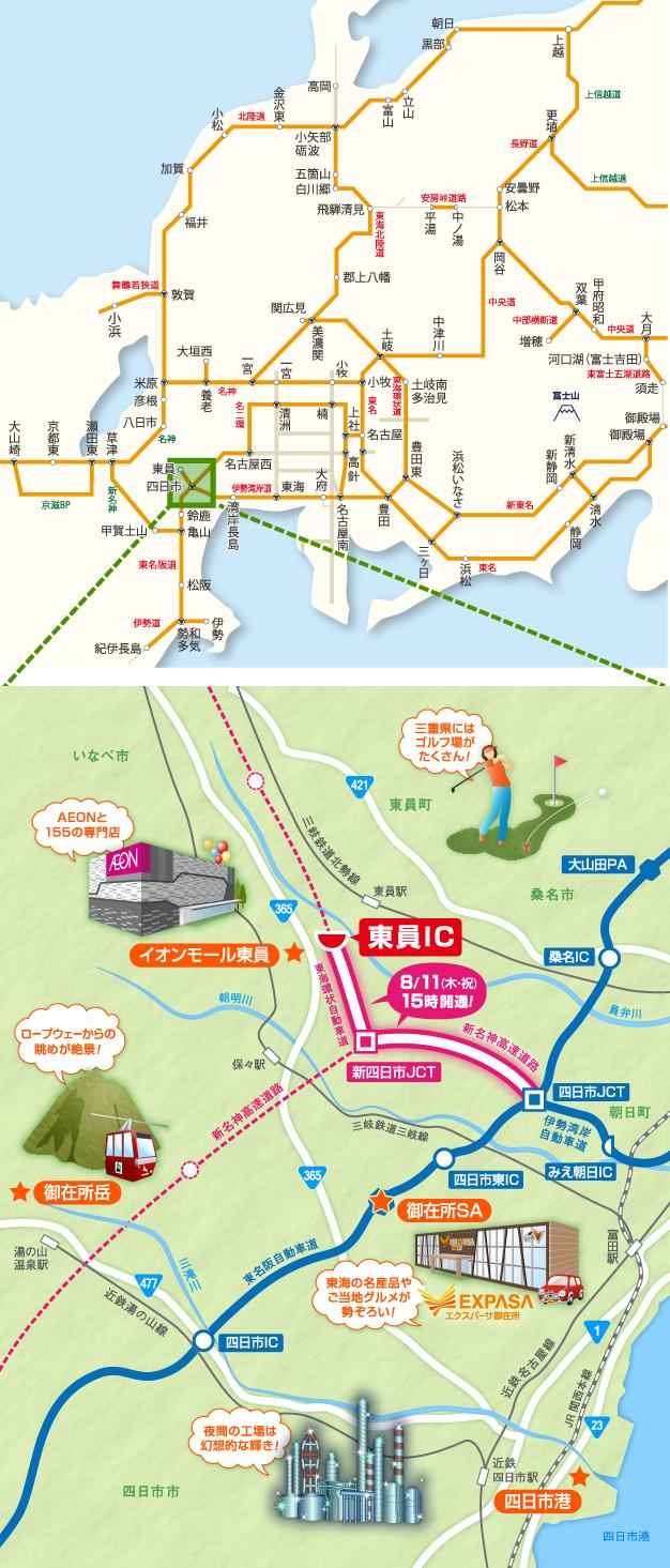 東員IC周辺マップ