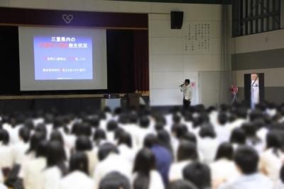 交通安全講習会/大橋学園高等学校