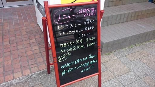 キッチン味美3