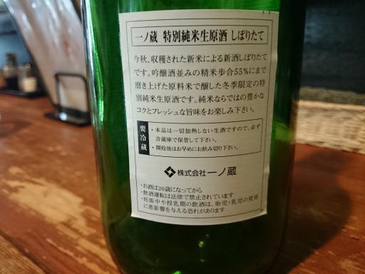 寿浬庵20160630-10
