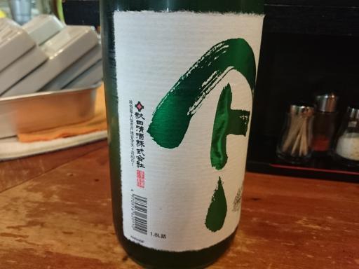 寿浬庵20160630-15