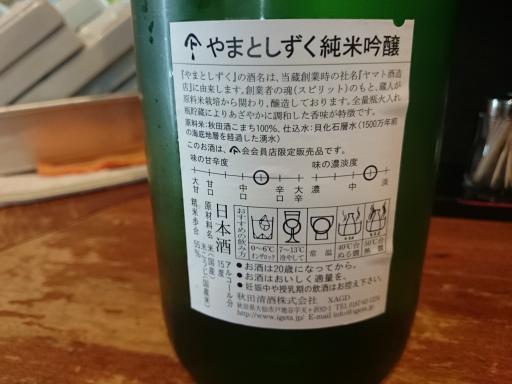 寿浬庵20160630-16