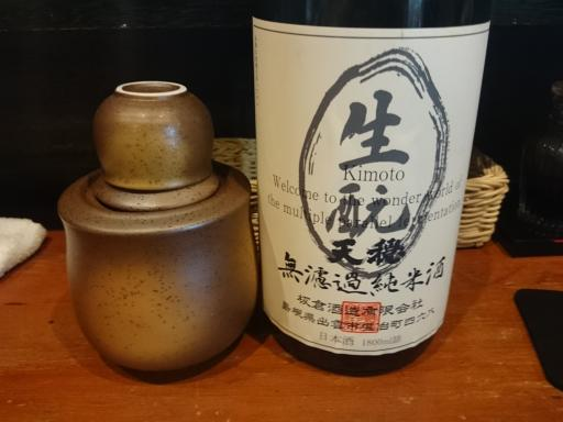 寿浬庵20160630-19