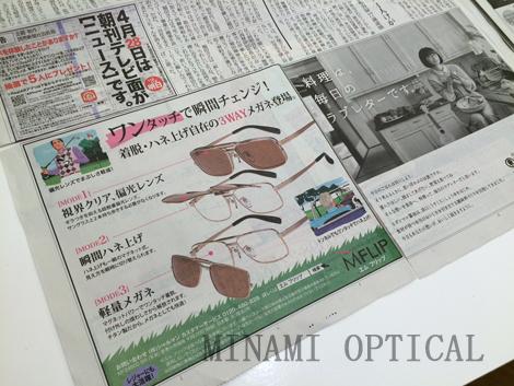 IMG_0574 のコピー