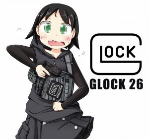 フルサイズグロック26ちゃんBU