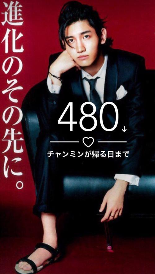 480日_convert_20160425005338
