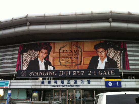 20121117ソウル婚①