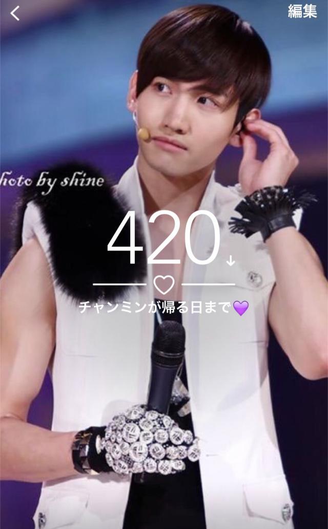 420日_convert_20160624150704