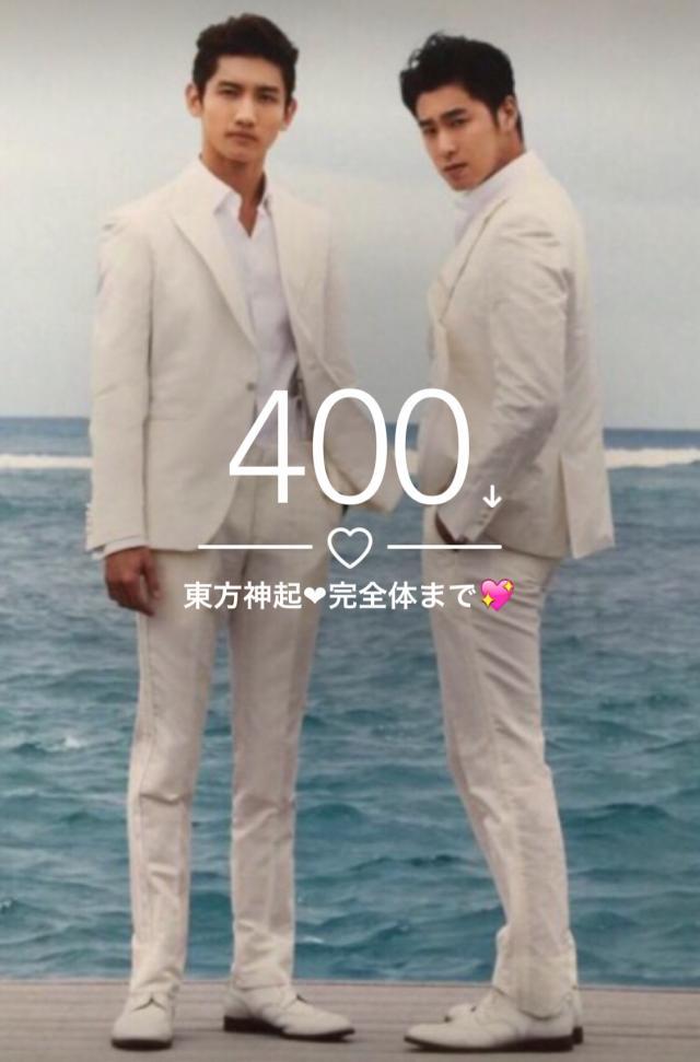 2人400日_convert_20160714162122