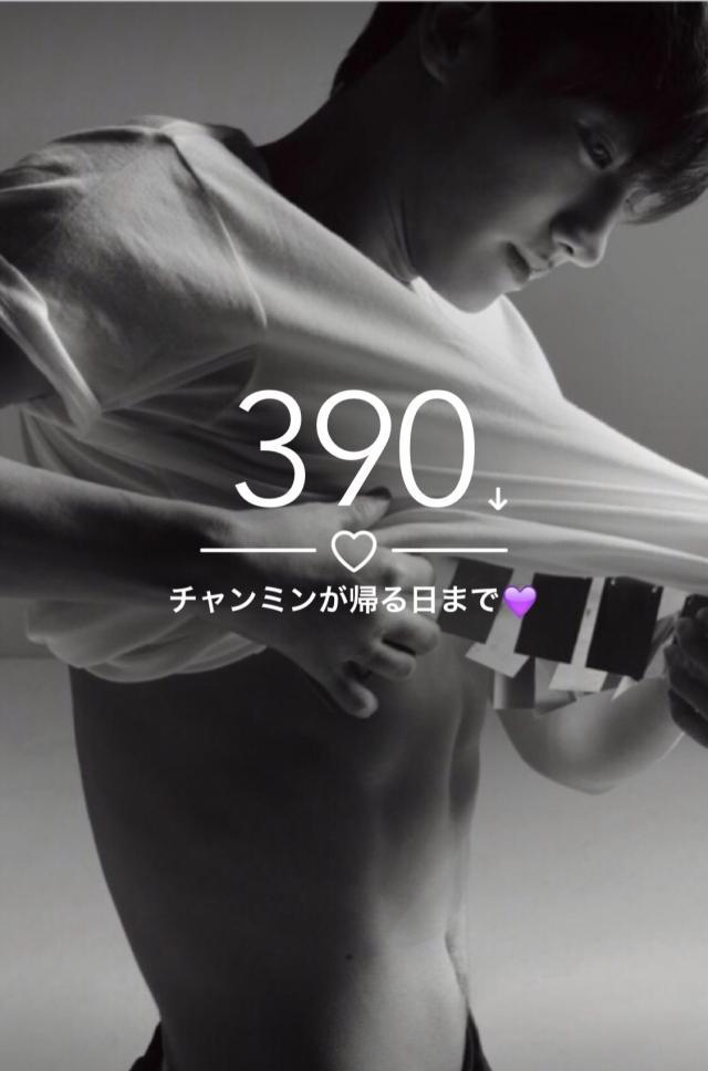 390日_convert_20160724011452