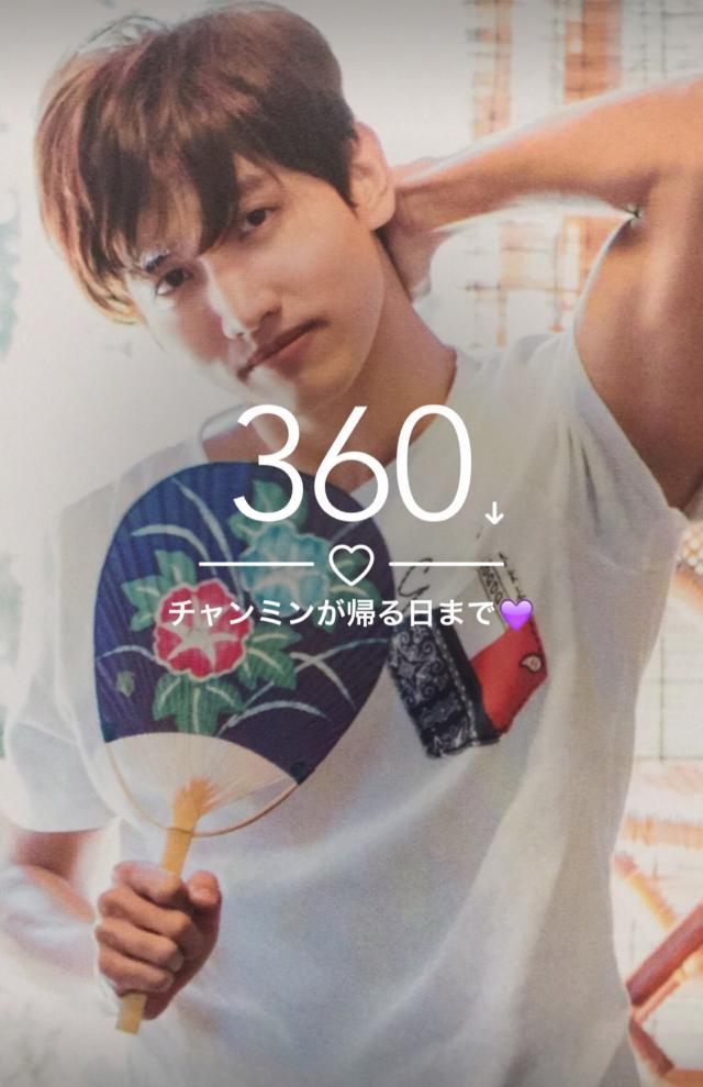 360日_convert_20160823153926