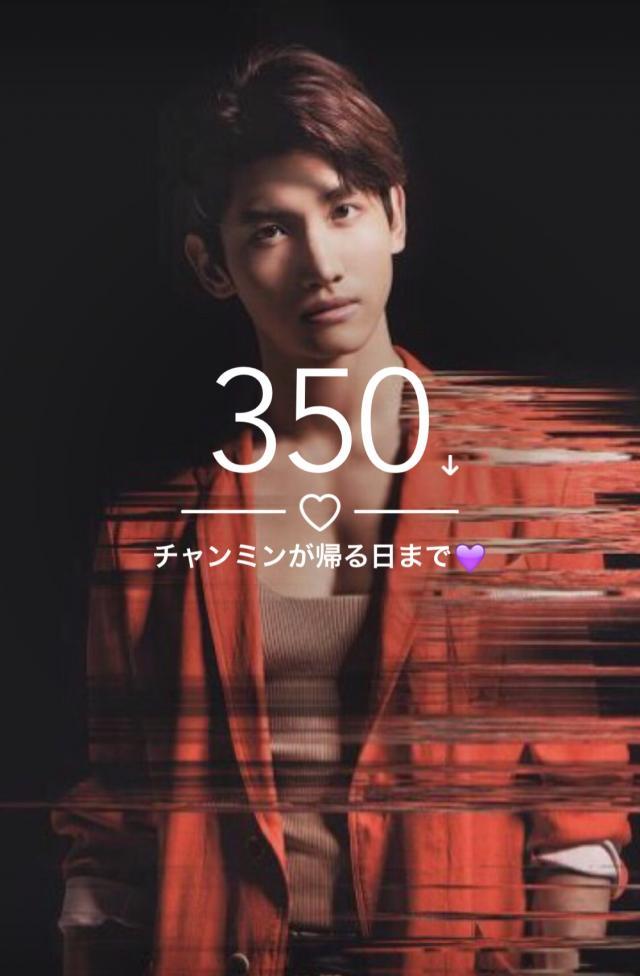350日_convert_20160902100447