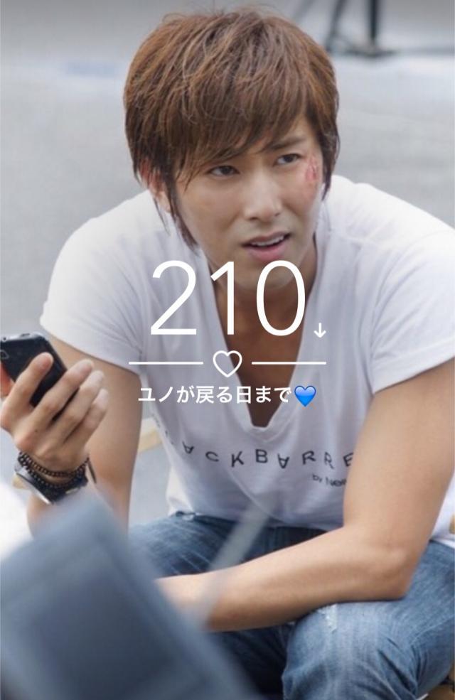 ユノ210日_convert_20160922164804