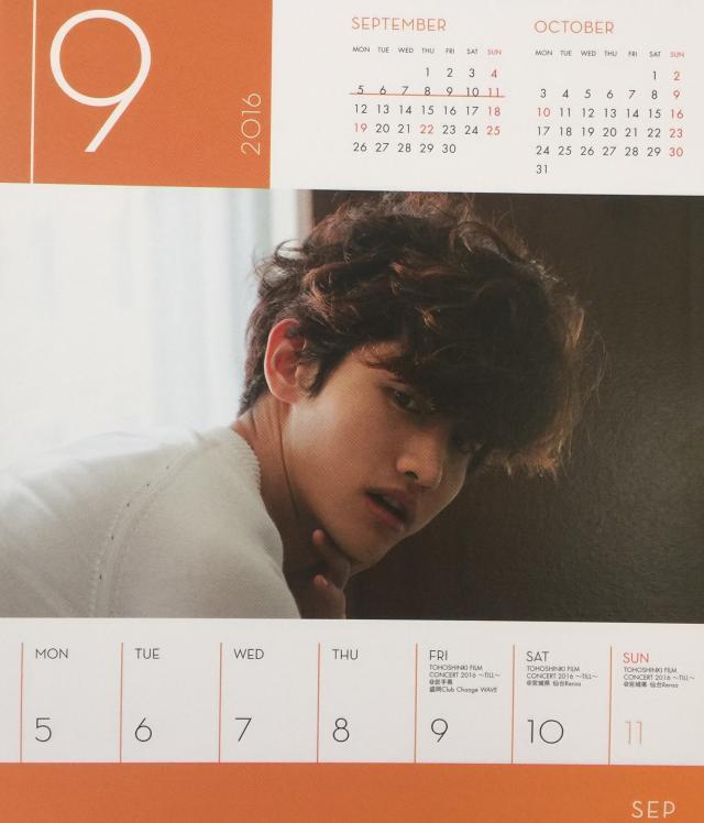 2016_9月カレンダー_convert_20160929165432