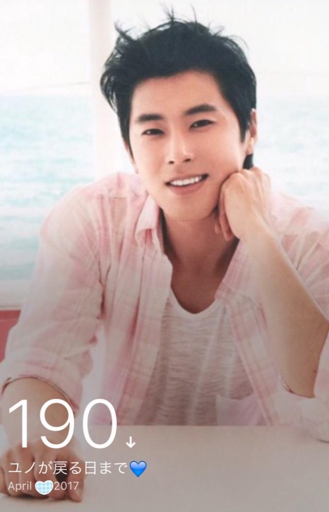 ユノ190日_convert_20161013160123