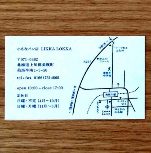 LIKKA MAP