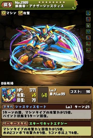 0925474f-s.jpg