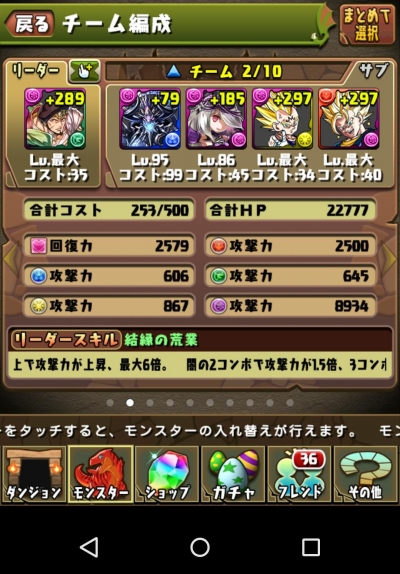 134yA4L.jpg