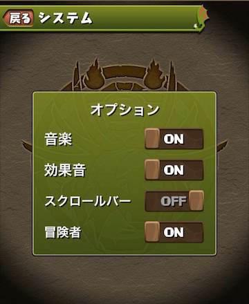 20141111qa1.jpg