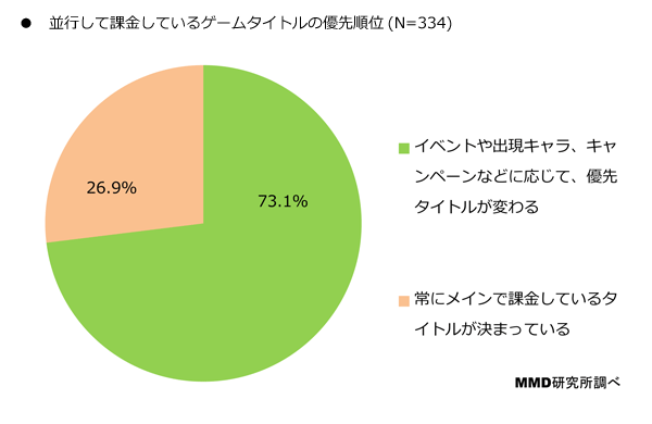 20160422_4.png