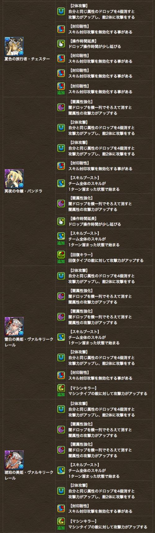 20160805181248c25.jpg