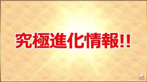 Codcc7nXgAEEyK3.jpg