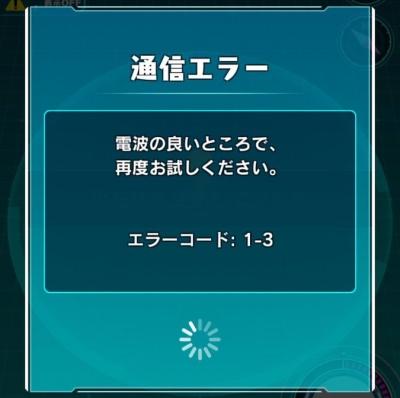 Cpd4gXaVMAAn6qB.jpg