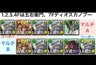 Cs5D42XUkAA8sL5.jpg