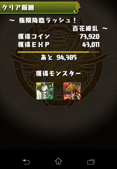 GAh91pF.jpg