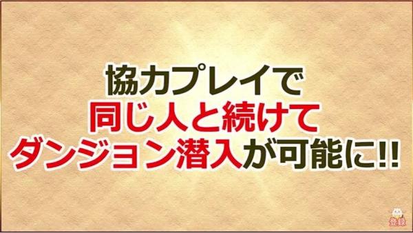 WS003393_201606302049177b4.jpg