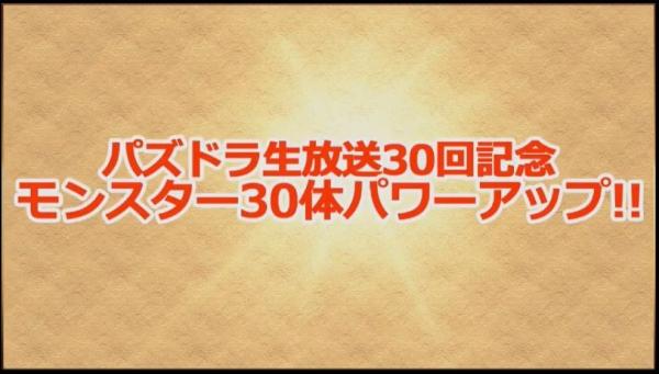 WS003936.jpg