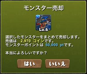 a_20160629143153315.jpg