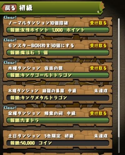 abb77b2b9e97d63234cc4cebaeab6654.jpg