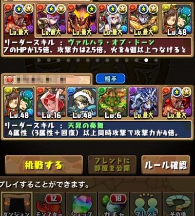 bBqJF1S.jpg