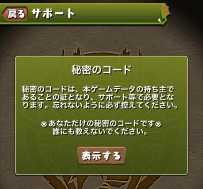 fc2blog_2015100122413124c.jpg