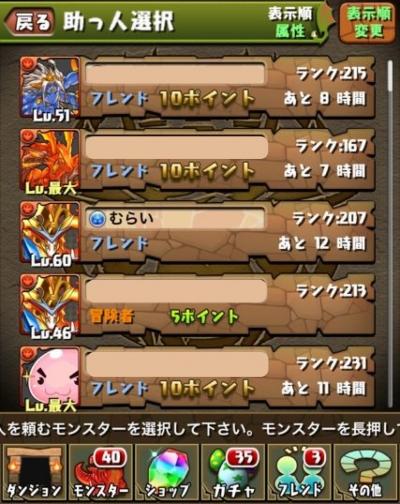 friend2.jpg