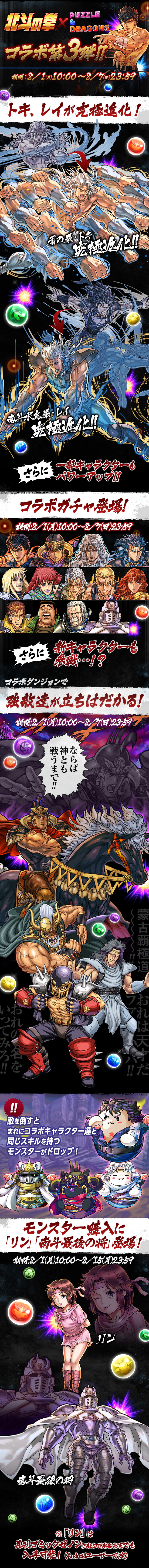hokuto_01_1.jpg