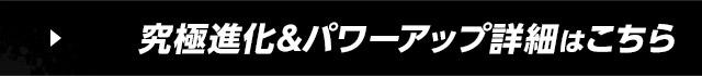 hokuto_02_2.jpg