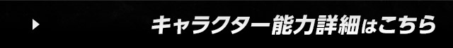 hokuto_02_5.jpg